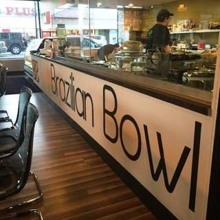 Brazilian Bowl Grill - Albany Park