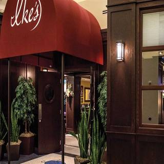 Ike's Food and Cocktails - Bloomington