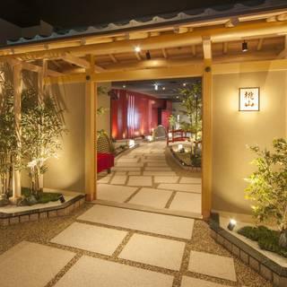 桃山 - 西神オリエンタルホテル