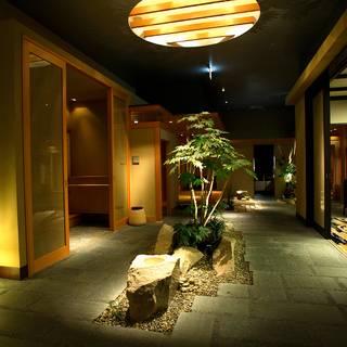 Kaiseki Soujuan - Keio Plaza Hotel
