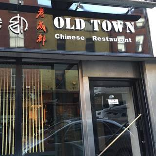 Old Town Chinese