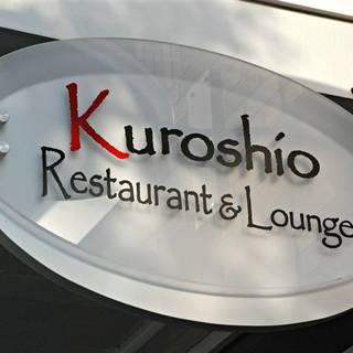 Kuroshio Midtown Sushi & Lounge (FKA Steel)