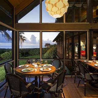 Sea Watch Restaurant