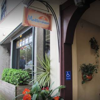 Mediterranean Restaurant - Carmel
