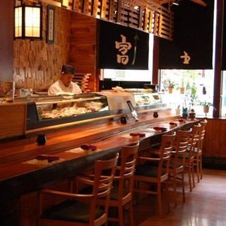 Fuji Mountain Japanese Restaurant