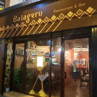 Balageru Restaurant and Bar