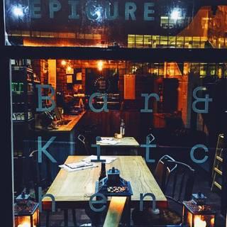 Epicure Bar & Kitchen