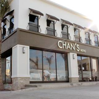 Chan's Bistro
