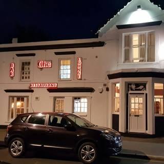 Che Bar and Shisha Lounge