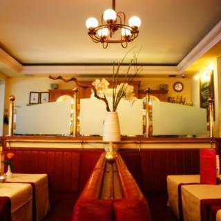 Conrad's Restaurant Frankfurt