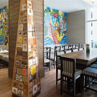 Caña Restaurant and Lounge - Hyatt Centric Brickell Miami