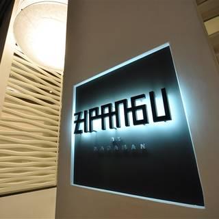 梅田ジパング ハービスENT by なだ万