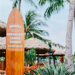 Duke's Beach House Maui