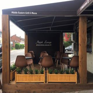 Najah Lounge