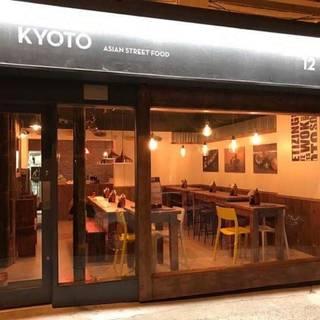 Kyoto Street Food - Dún Laoghaire