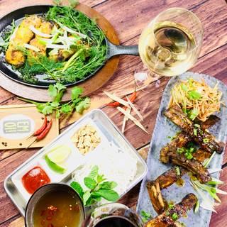 Em Oi Modern Vietnamese Cuisine