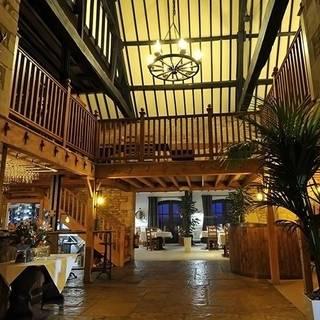 The Windmill Bar & Restaurant