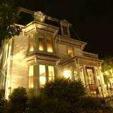 Hartstone Inn