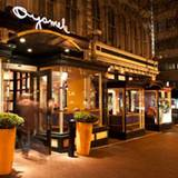 Oyamel Private Dining