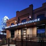 Vince Young Steakhouse Private Dining