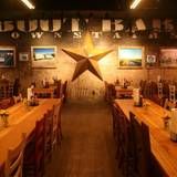 Hill Country Barbecue Market - DC Private Dining