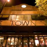 Town Private Dining