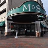M & S Grill - Reston Private Dining