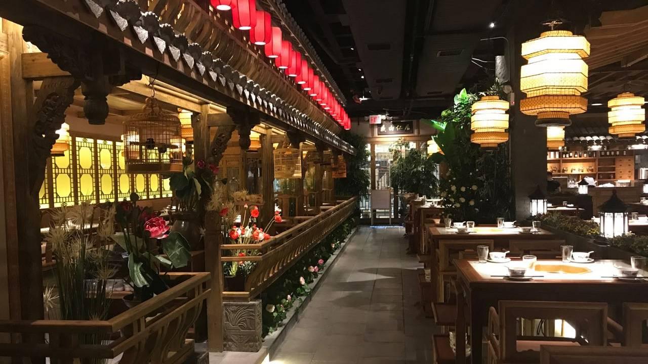 E World Restaurant Flushing Ny
