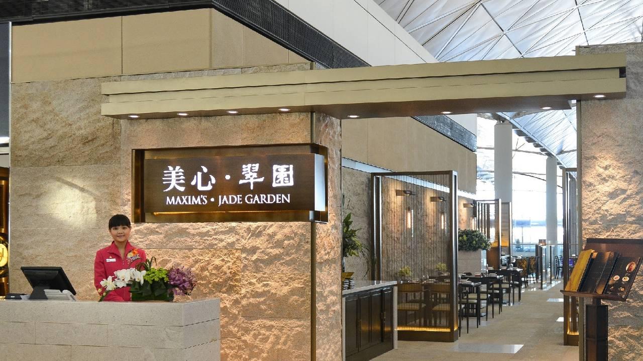 Maxim\'s Jade Garden Restaurant - Chek Lap Kok, Hong Kong | OpenTable