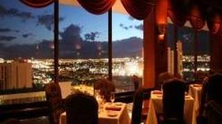 Top of Binion's Steakhouse