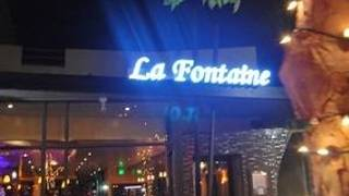 La Fontaine Restaurant