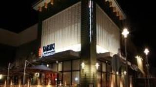 Kabuki Japanese Restaurant - Oxnard