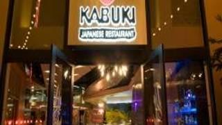 Kabuki Japanese Restaurant - Huntington Beach