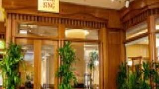 Yank Sing - Stevenson Street