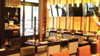 Natsumi Restaurant