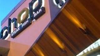 CHOP Steakhouse & Bar - Richmond