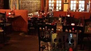 Blue Agave Restaurante y Tequileria