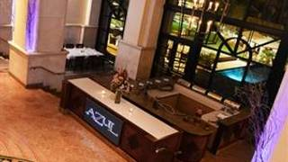 Azul Restaurant and Lounge