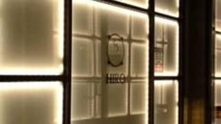 Hiro 88 West Maple