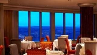 VUE 24 - Foxwoods Resort Casino