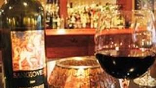 The County Cork Wine Pub