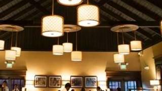 Joey Gerard's - A Bartolotta Supper Club - Greendale