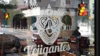 Vejigante Restaurant