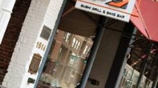 Hapa Sushi Grill and Sake Bar Lodo