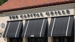 The Capital Grille - Kansas City
