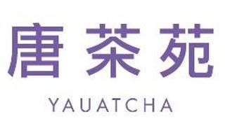 Yauatcha City