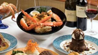 Chart House Restaurant - Jacksonville