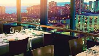 Top of Waikiki - Revolving Restaurant