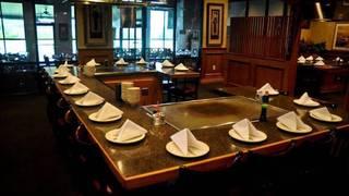 Kyoto Japanese Steakhouse - Rowlett