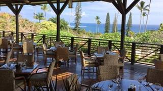 The Preserve Kitchen + Bar  - Travaasa Hana